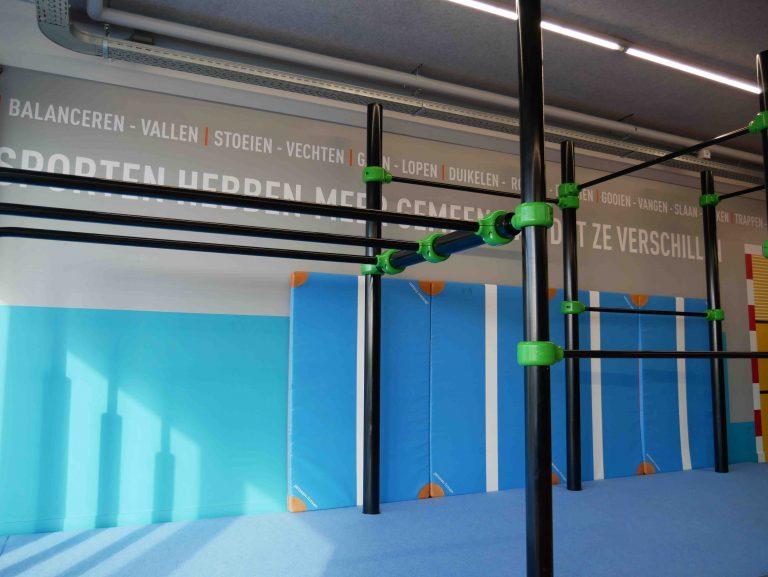 Athletic Skills Gymnasium ASM : AKT-multizaal3